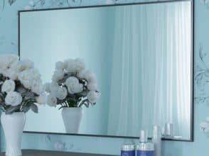 Осветленное зеркало в раме