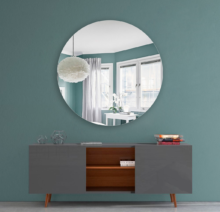 Круглое зеркало диаметром 670 мм с фацетом 25 мм осветленные для монтажа на клей